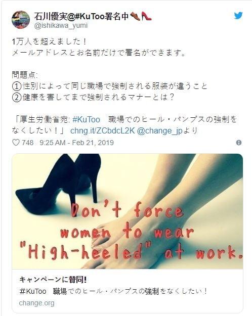 Ιαπωνία πρόβλημα dating ομοφυλοφιλικές ιστοσελίδες dating Αυστρία